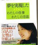syoseki2006022002-thumb