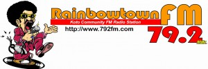 FM george+logo